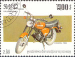 Briefmarke Simson S51 1983 2,00 Riels Kampuchea (Kambodscha) 1985