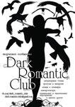Плакат Клуба