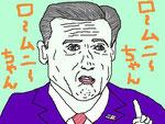 マロニーちゃんが優勢ですってよ、奥さん! 【制作日/2012年10月4日】