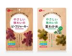 株式会社なとり様/5種のおつまみセレクション/パッケージデザイン