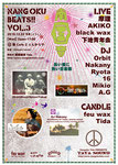 NANGOKU BEATS!! vol.3