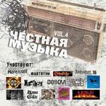 2012 - Честная музыка vol.4