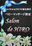 Salon de HIRO