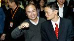 中国の最大の総資産会社アリババを率いるジャック・マー会長 ソフトバンク筆頭株主