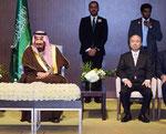 サウジアラビア国王と会談 投資ファンド設立