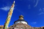 Kumbum-Tschörten, Gyantse, Tibet