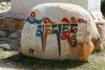 Mani-Stein bei Chhusang, Mustang
