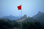 Chinesische Mauer, Badaling, China