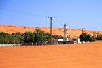 Hawiyah, Wahiba Sands
