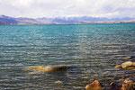 Karakul-See mit Transalai-Kette und Pik Lenin, Tadschikistan