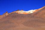 Siloli-Wüste, Bolivien