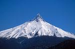 Vulkan Cerro Puntiagudo vom Lago Todos los Santos, Chile