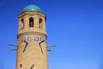 Minarett der Jami Moschee, Khujand, Tadschikistan