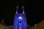 Yazd-Jame Moschee