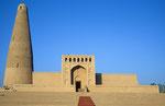 Emin-Moschee, Turfan, Provinz Xinjiang, VR China