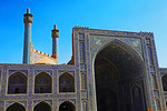 Isfahan, Immam-Moschee