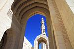Sultan Quaboos Moschee, Muscat