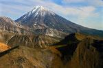 Vulkan Schupanowskij , Kamtschatka
