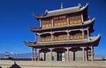Festung Yiayugan, Provinz Gansu, VR Cina