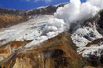 Vulkan Mutnovskij, Kamtschatka