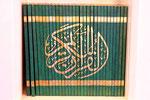 Koran-Bücher, Sulatan Quaboos Mosche, Muscat