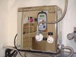 オゾン水生成機(ウィルス、細菌は数秒で死滅します)