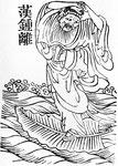 L'Immortel Han Tchong Li