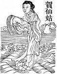 La Déesse Ho Shien Kou