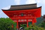 Kiyomizudera Kioto