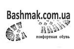 логотип компании bashmak