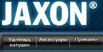 логотип компании jaxon