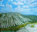 Крымские горы. Бахчисарай