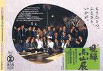物産展ポスター(飛騨高山展)