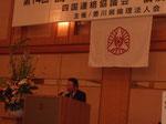 国方康夫 香川県倫理法人会 会長