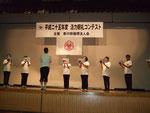 医)社団高樹会ふじた医院