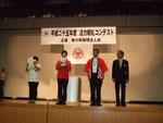 優勝・㈱タケダ 準優勝・ふじた医院 三位・生駒学税理士事務所