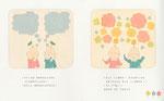 5、6ページ