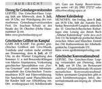"""Vorankündigung in der """"Griechenland Zeitung"""", Ausgabe Nr 683, Mittwoch, 3. Juli 2019, S. 12"""