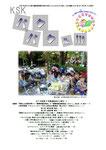バクバク119号 2017/06/07発行