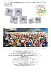 バクバク109号 2014/10/20発行