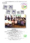 バクバク108号 2014/07/18発行