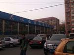 ココは日用品や衣料雑貨を売ってる棟です。
