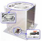 危険物対応 プラスチック製 液体用コンテナ 1000L