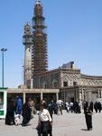 l'entrée du mausolée de l'imam Reza à Mashhad, la deuxième ville d'Iran