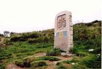la frontière de la Galice