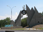 je quitte Bishkek