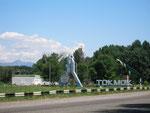 près de Tokmok, l'état kirghize accueille une base russe pour faire pendant à l'étatsunienne de Manas