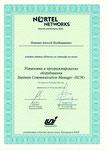 Хомович Алексей Сертификат Установка и программирование оборудования Business Communication Manager (BCM)