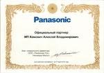 ИП Хомович Алексей Владимирович. Сертификат официального партнера Panasonic
