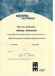 Хомович Алексей Сертификат 26006A M1 Large Switch Installation & Maintenance to Rls.25